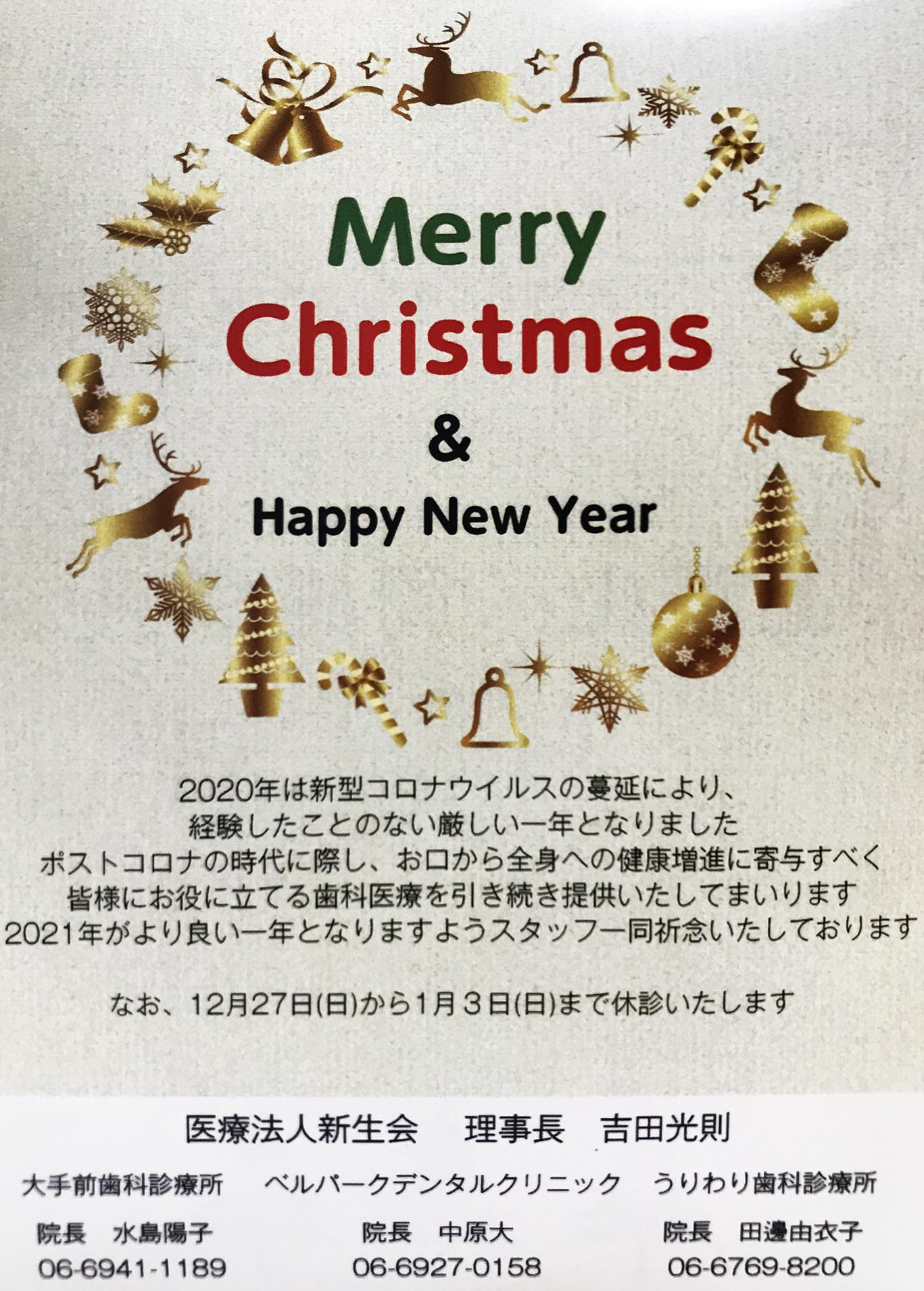 クリスマスカードです♪