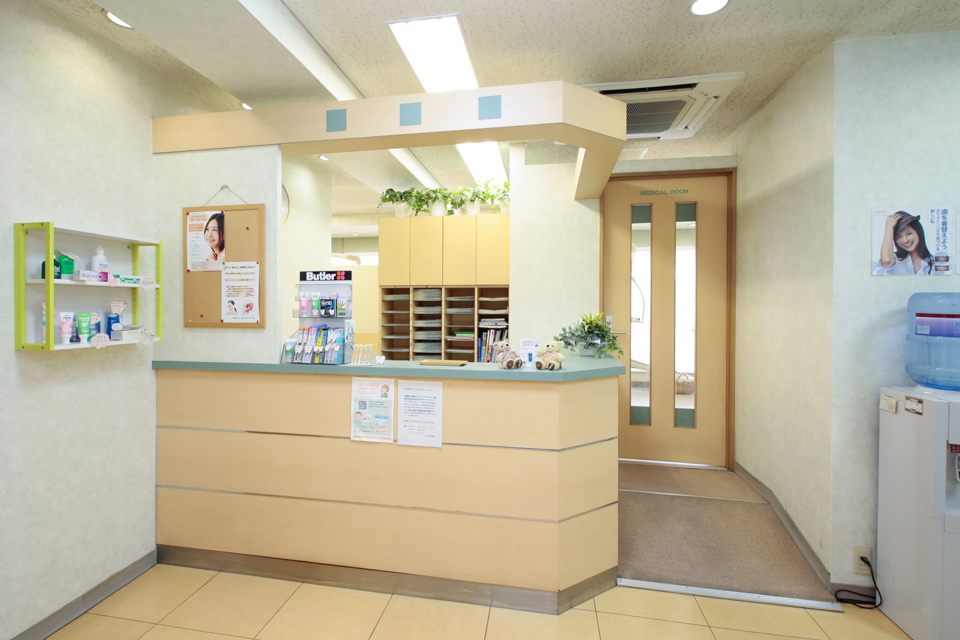 大手前歯科診療所