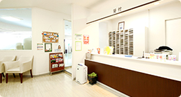 うりわり歯科診療所